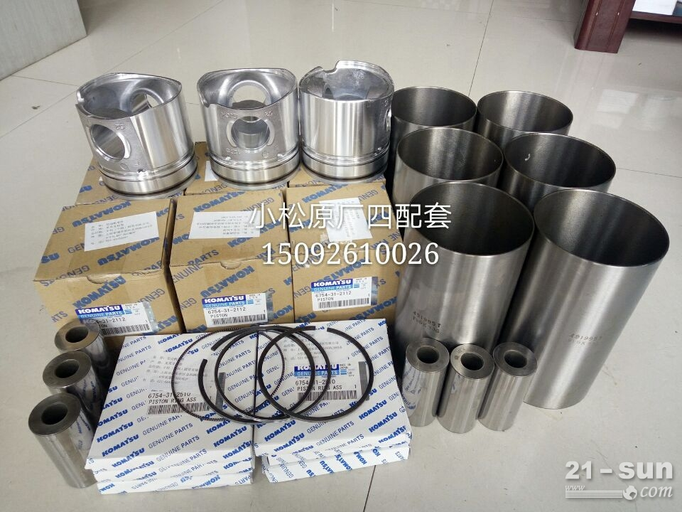 小松挖掘机利发国际 PC300-7发动机四配套
