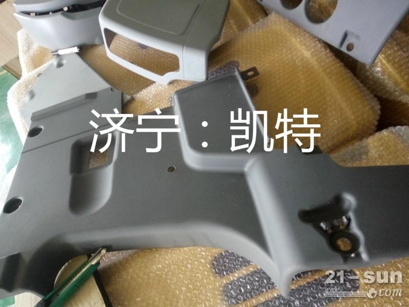 小松挖掘机利发国际 PC200-8驾驶室内饰