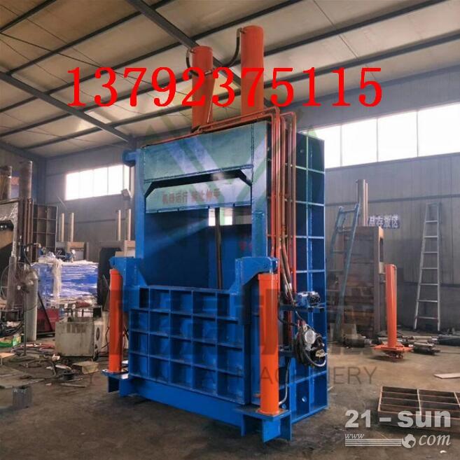 40吨双杠多功能立式打包机 废物打包机 全自动打包机价格