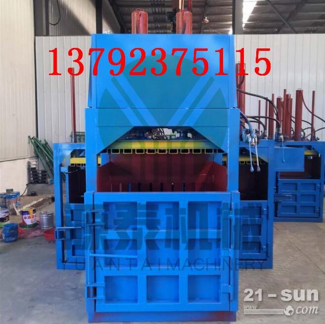 厂家直销松散废料压缩打包机 80吨立式打包机 强力压缩捆包机