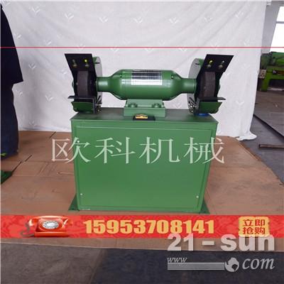 1.5KW立式砂轮机电动工业用砂轮机16寸除尘砂轮机
