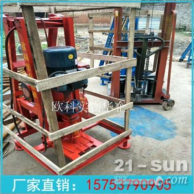 小型水井钻机深水井打井机轻便农用电动打井机 500型潜孔水井钻机(6.6米)
