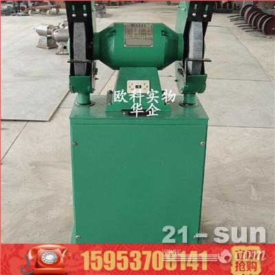 除尘式砂轮机吸尘砂轮机大功率立体式除尘砂轮机