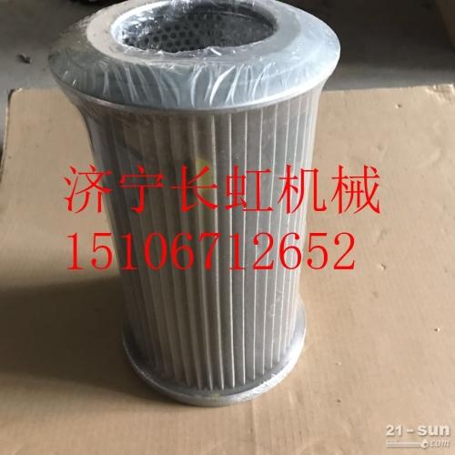 常林装载机ZL50H滤芯Z50E.14G1.3