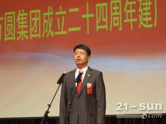 方圆集团总经理刘长城致辞