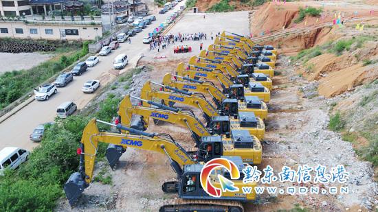 徐工XE470D大型挖掘机设备交接仪式