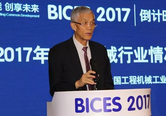 中国工程机械工业协会会长祁俊