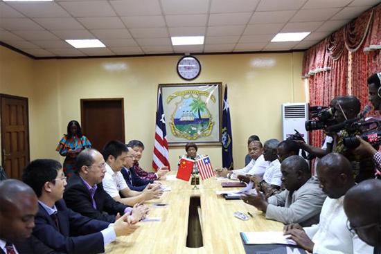利比里亚总统现场见证