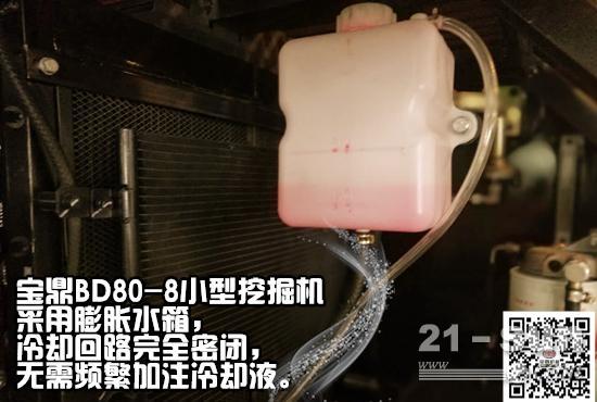 采用膨胀水箱