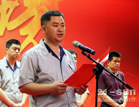 副总经理马兴庆
