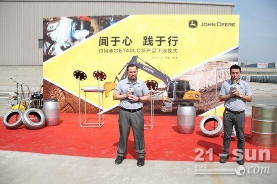 约翰迪尔天津发动机工厂总经理Hector介绍发动机工厂