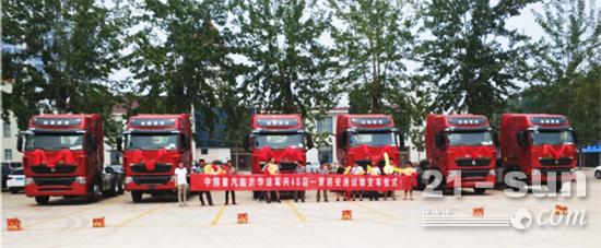 中国重汽HOWO-T7H红透临沂半边天