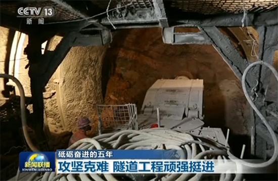 徐工隧道掘进机现身央视《砥砺奋进的五年》