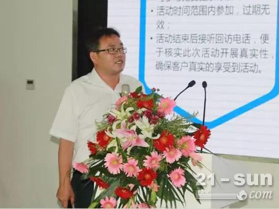 雷萨重机营销公司服务管理部副部长杨卫利讲话