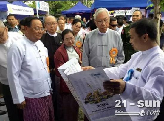 缅甸总统点赞徐工:为缅甸基础建设作出贡献!