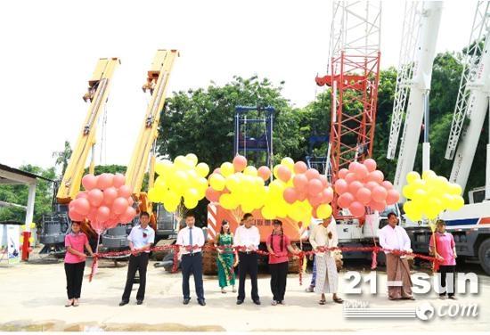 中联重科首个海外全系列产品维修中心在缅甸成立