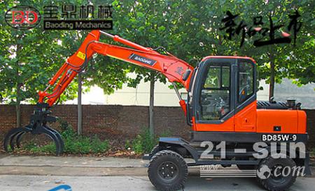 宝鼎轮式BD85W-9型号轮式抓木机