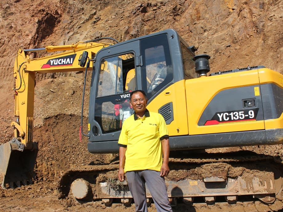 用户殷老板与他的玉柴重工YC135-9挖掘机