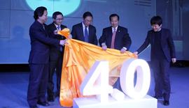 中联重科4.0产品全国巡展长沙启幕