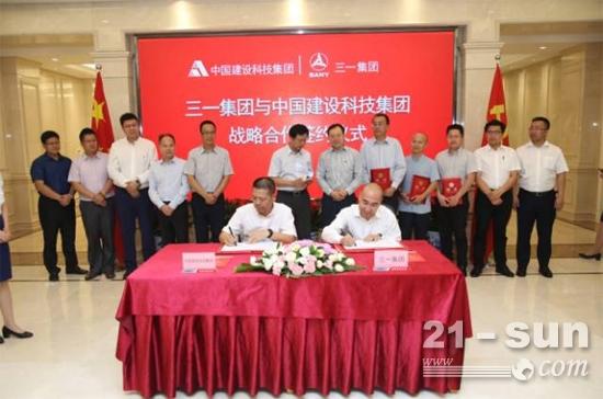 """三一与中国建设科技集团战略""""牵手"""""""