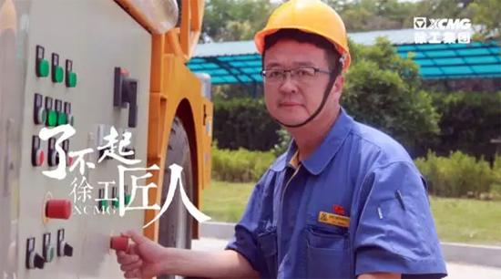 徐工匠人王岩