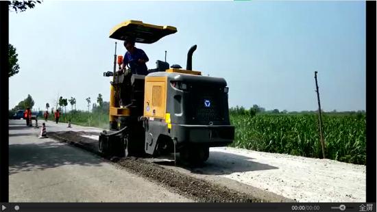 视频:施工现场