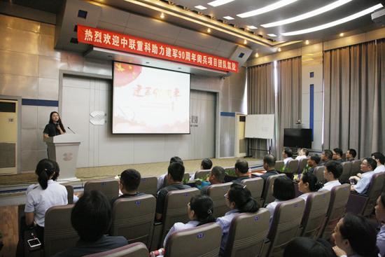 中联重科阅兵项目团队代表分享阅兵心得