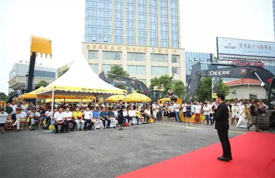 湖北岩迪机械开业庆典暨约翰迪尔体验之旅武汉站活动举行