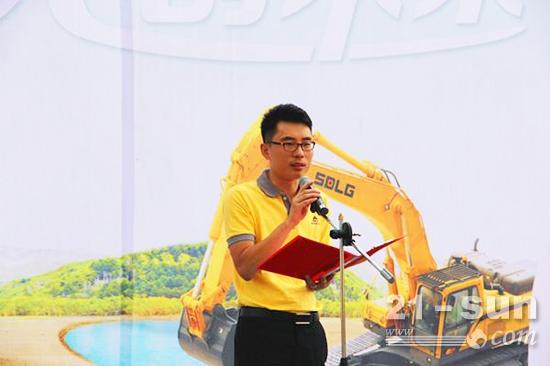 山东临工西南大区副总经理王丛利致辞