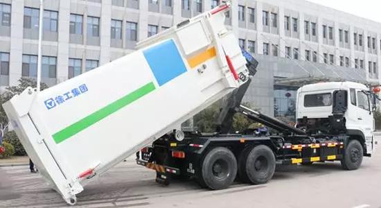 徐工车厢可卸式垃圾车