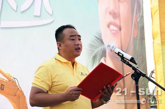 山东临工经销商、常州沃汇临公司副总经理谢祖致辞