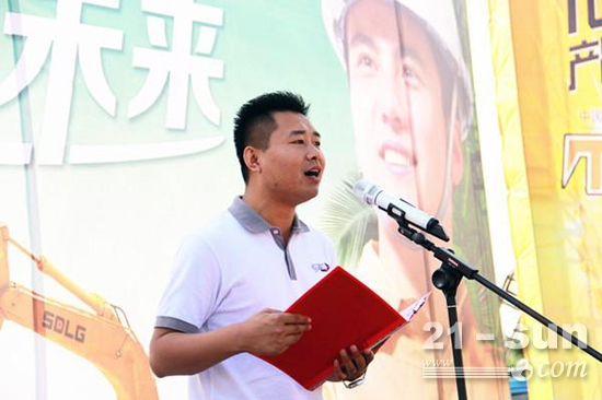 山东临工中部战区副总经理孙艳宾致辞