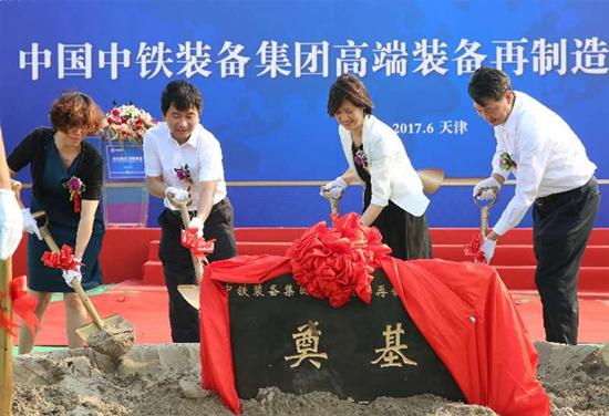 国内盾构机再制造基地在天津东疆港开建