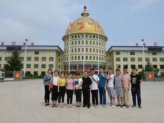 河南理工大学MBA考察团一行师生领略方圆工业旅游风采
