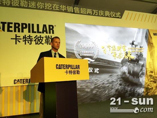 卡特彼勒小型基础建设事业部迷你挖和小推土机全球产品总经理Korey Coon致辞