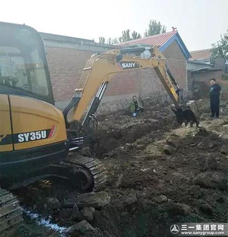 SY35U挖地基、挖墙脚