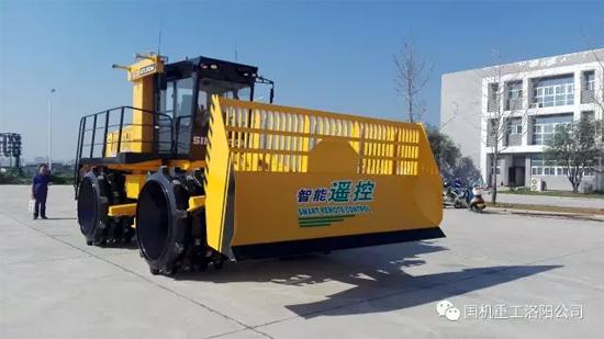 中国第一台智能遥控无人驾驶环卫压实机即将亮相2017北京展