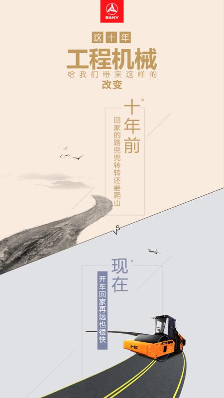 san001.jpg