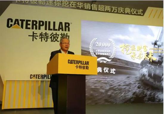 陈其华在庆典仪式中发表讲话