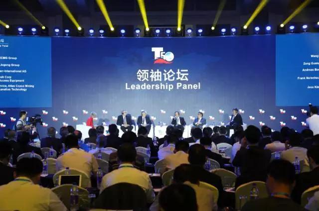 全球工程机械TOP50峰会