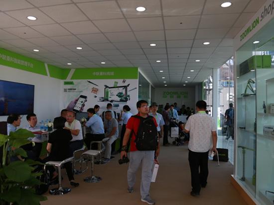 中联重科线上服务平台及电商平台体验区