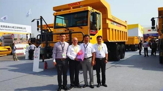 同力重工与内蒙古某大型煤业集团签订了550台自卸车宝马会bmw188