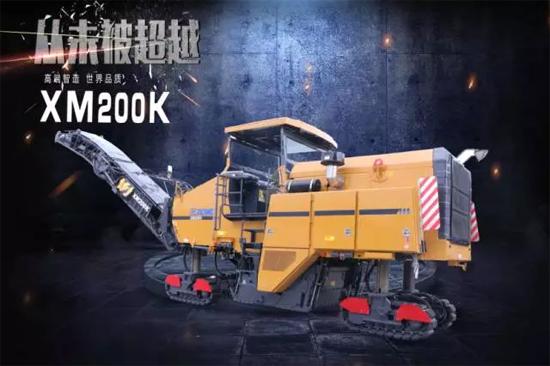 XM200K铣刨机