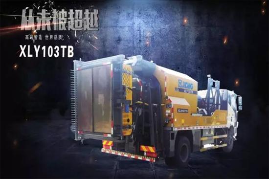 XZJ5163TYH(XLY103TB)路面养护车