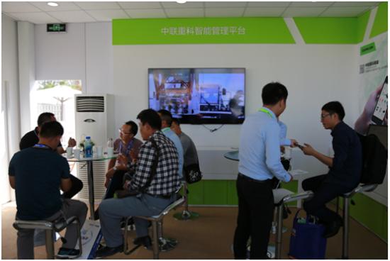 中联重科的智能管理平台