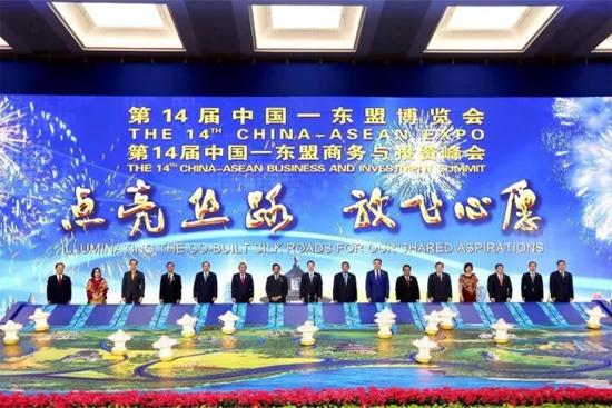 第十四届东博会盛大开幕