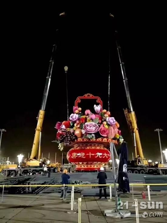 """从2011年开始,""""祝福祖国""""巨型花篮就一直作为天安门广场的中心花坛,在国庆节期间向祖国献礼。2017年9月24日晚两辆徐工130吨吊车装饰"""