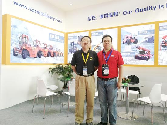 华南重工盛装亮相2017北京BICES展