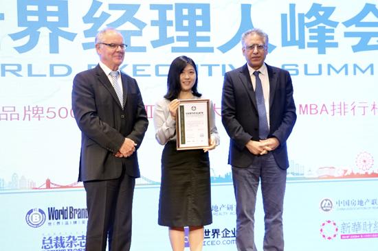 牛津大学的斯蒂芬·沃格教授和耶鲁大学的莱维·多尔教授为中联重科颁奖