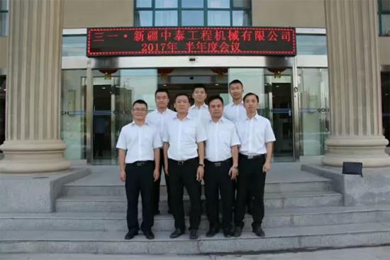 新疆中泰营销人员